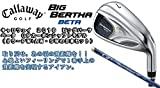 Callaway(キャロウェイ) BIG BERTHA BETA (ビッグバーサベータ) 2016 アイアンセット8本組(I#5-PW+AW・SW) ALLOY BLUEシャフト装着モデル (FLEX-S(S200))