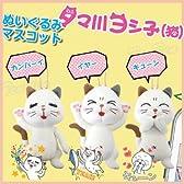 タマ川 ヨシ子(猫) ぬいぐるみマスコット 3種セット LINE スタンプ DHCキャラクター ボールチェーンストラップ