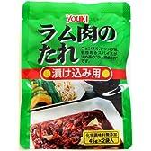 ユウキ食品 ラム肉のたれ(漬け込み用) 90g