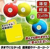 Aoakua フラット コンパクトな ディスク マーカーコーン フラットマーカー 収納袋付 8枚セット