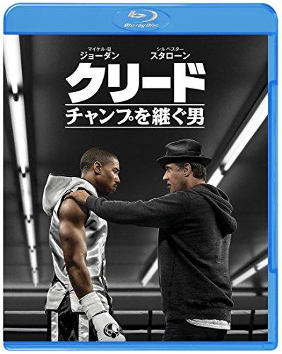 【Amazon.co.jp限定】クリード チャンプを継ぐ男ブルーレイ&DVDセット(初回仕様/2枚組/デジタルコピー付)(オリジナルB2ポスター付) [Blu-ray]の詳細を見る