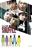 SHUFFLE シャッフル (竹書房文庫)
