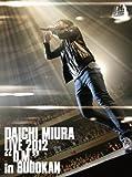DAICHI MIURA LIVE 2012「D.M.」in BUDOKAN (初回生産限定)(2枚組DVD) (特典ステッカー無)
