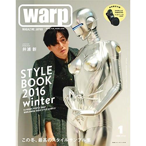 warp MAGAZINE JAPAN 2017年 01 月号