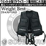 SCUBAPRO(スキューバプロ) ダイビング用品 ウエイトベスト Weight Best