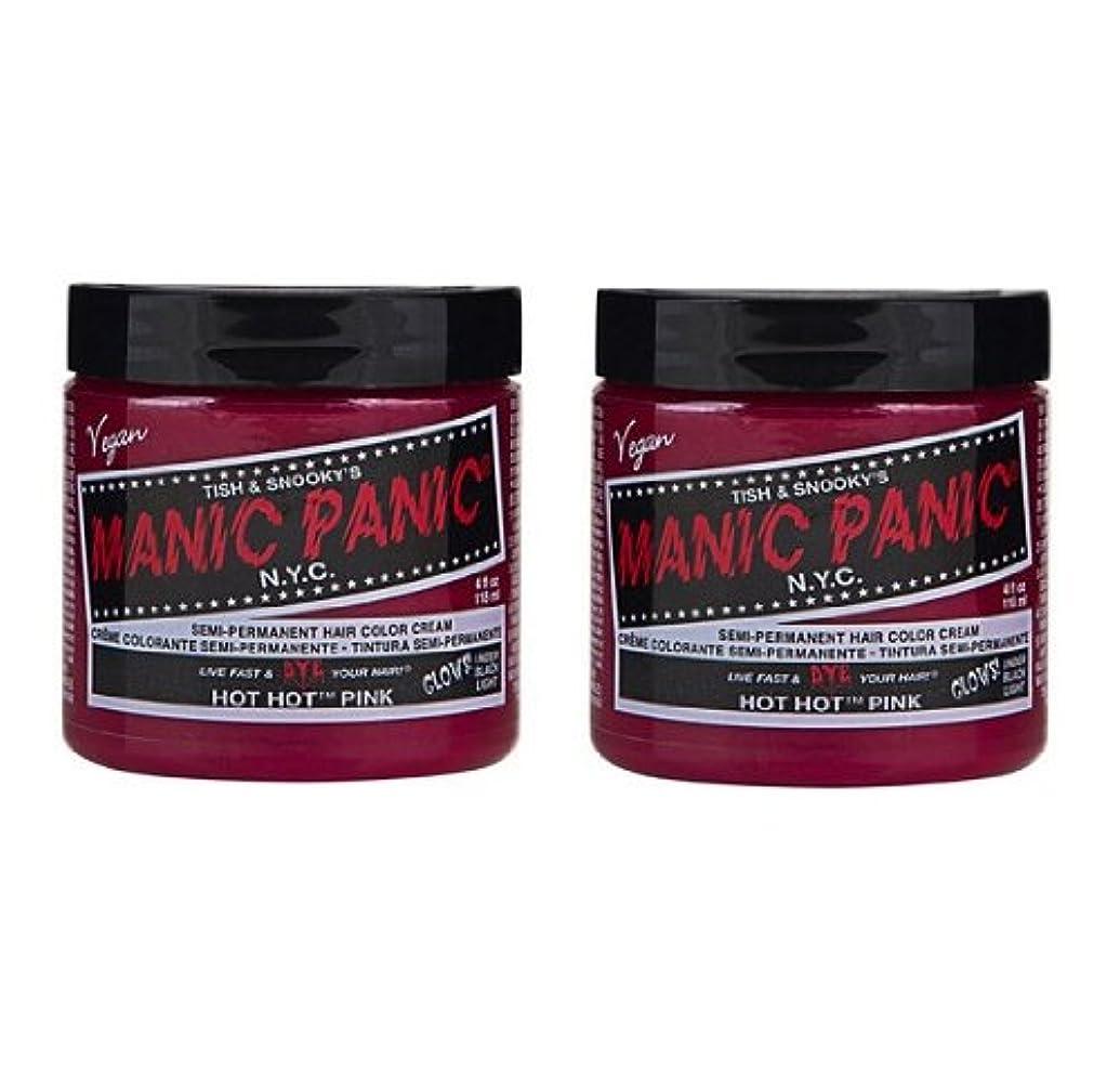 降伏知り合いになる平らな【2個セット】MANIC PANIC マニックパニック Hot Hot Pink ホットホットピンク 118ml
