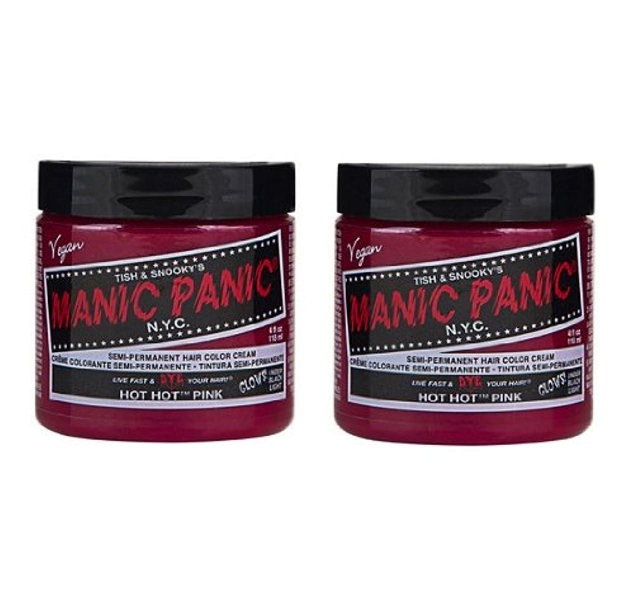 適合沈黙代表する【2個セット】MANIC PANIC マニックパニック Hot Hot Pink ホットホットピンク 118ml