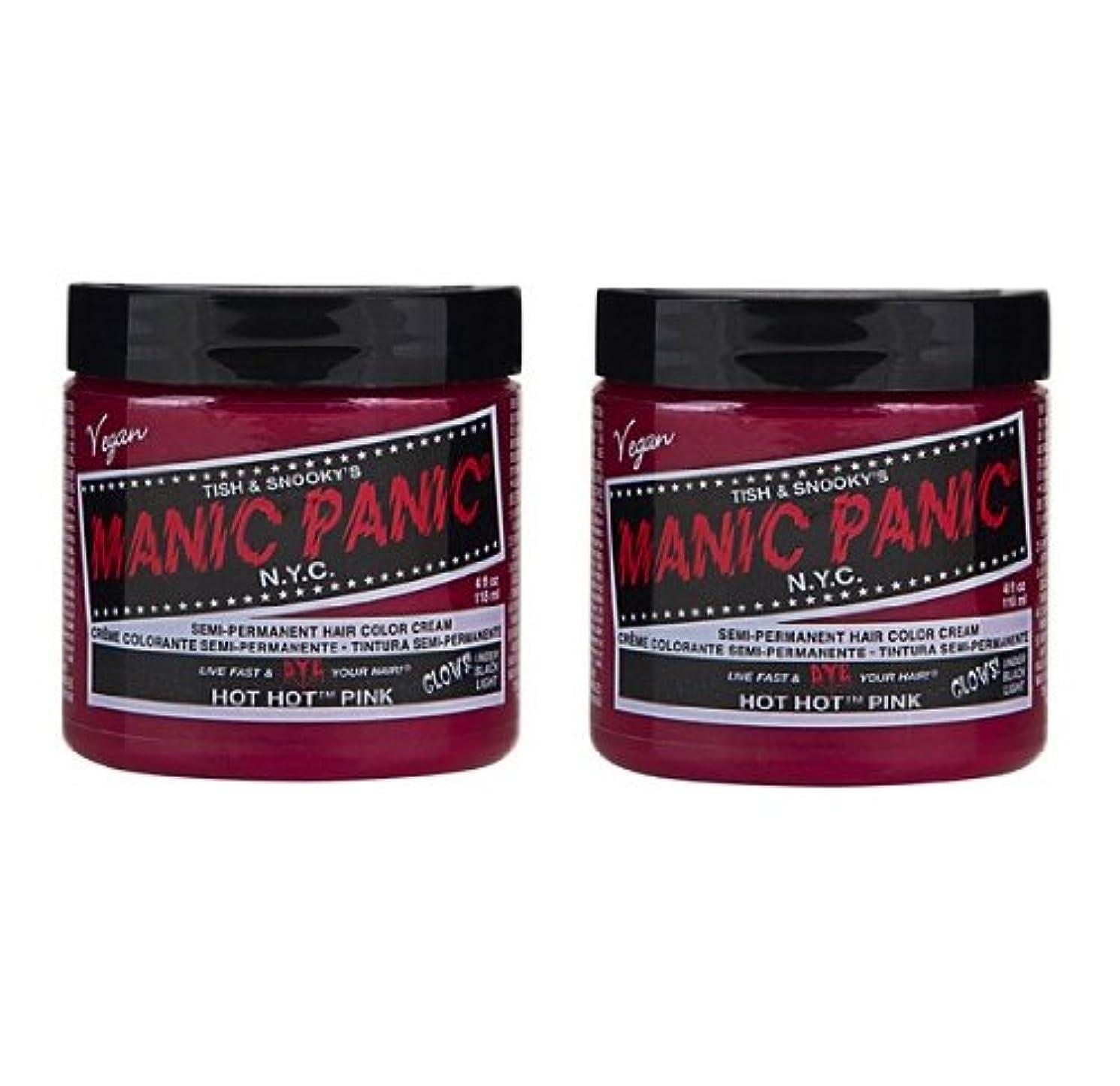 いつか掻くファン【2個セット】MANIC PANIC マニックパニック Hot Hot Pink ホットホットピンク 118ml