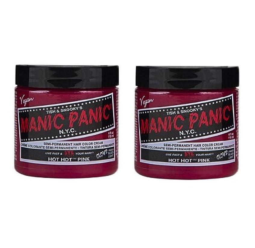 解任前書き原油【2個セット】MANIC PANIC マニックパニック Hot Hot Pink ホットホットピンク 118ml