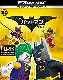 レゴ(R)バットマン ザ・ムービー<4K ULTRA HD...[Ultra HD Blu-ray]