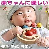 ▶︎びっくりピエロ(木のおもちゃ おしゃぶりや歯がためにもOK!)木育 ~出産祝いにお薦め♪