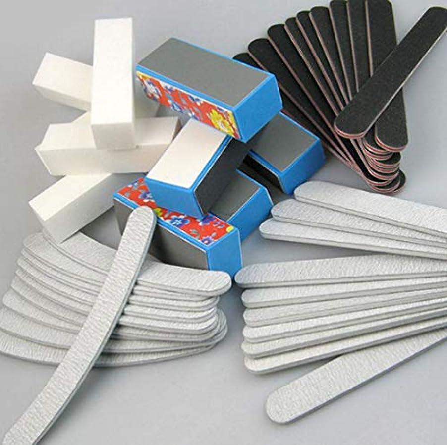 INTBUYING 業務用 40pc ネイルツール ネイル 爪やすり 爪磨き 使い捨て ネイルケアセット スポンジ ブロック バッファー ファイル