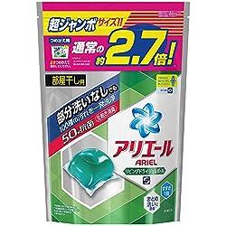 【大容量】 アリエール 洗濯洗剤 ジェルボール リビングドライジェルボールS 詰め替え 超ジャンボサイズ 940g(48個入)