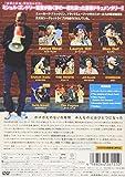 ブロック・パーティー [DVD] 画像