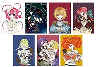 ノケモノと花嫁THE MANGA コミック 1-7巻セット