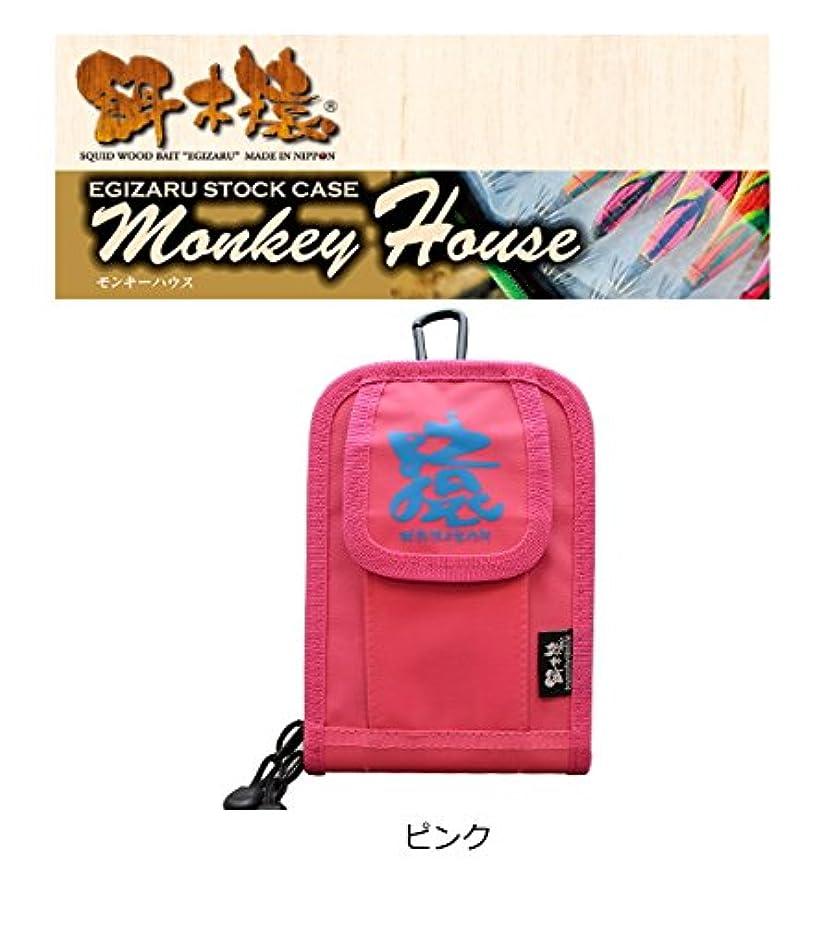 影川キャリア林釣漁具製作所 エギ 餌木猿 モンキーハウス ハーフ ピンク