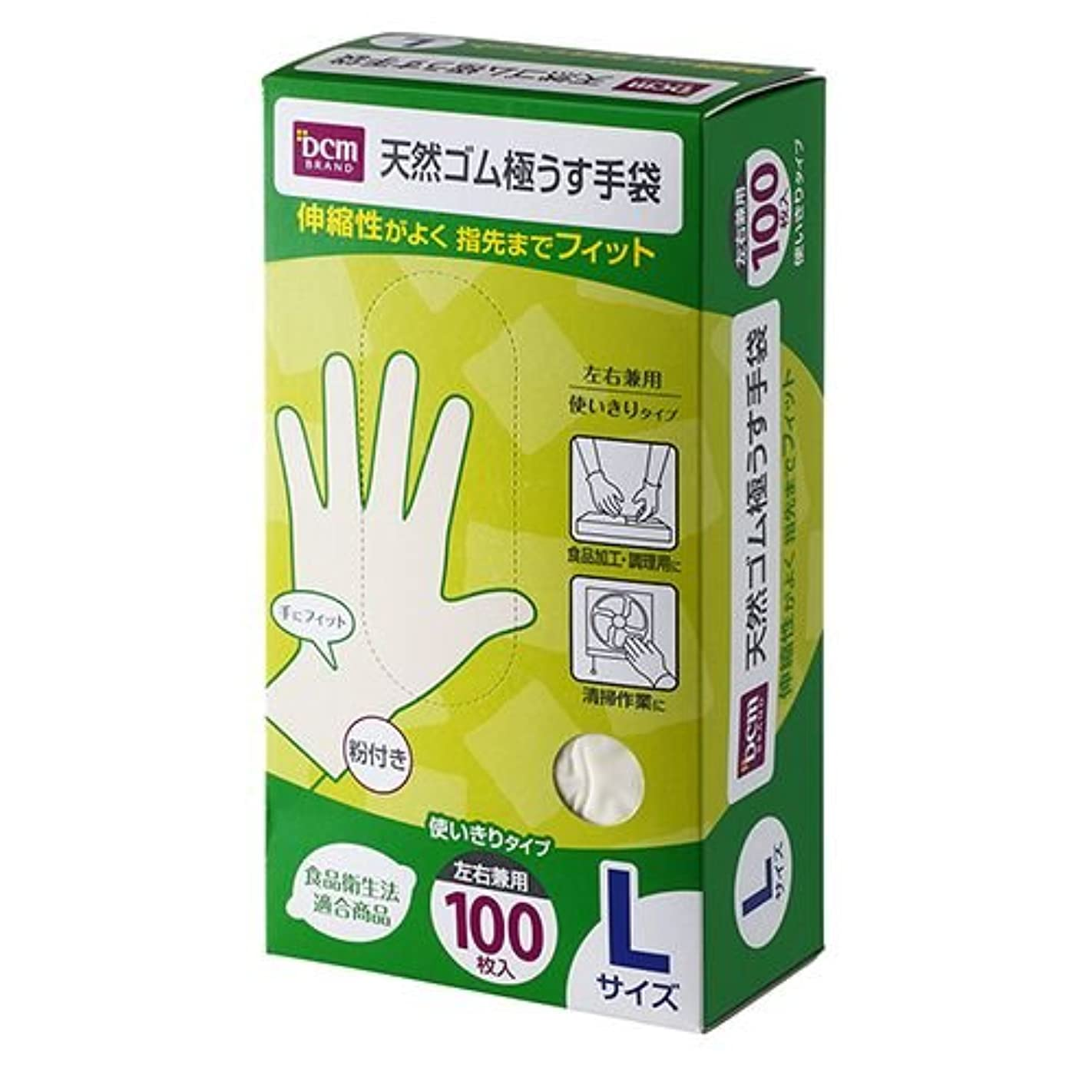 上へチップ挽く天然ゴム 極うす 手袋 HI06T81 L 100枚入 L