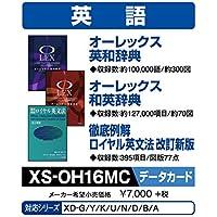 カシオ 電子辞書 追加コンテンツ microSDカード版 オーレックス英和辞典 和英辞典 ロイヤル英文法 XS-OH16MC