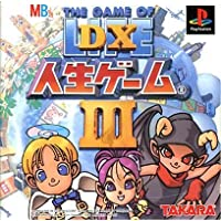 DX人生ゲーム3