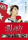 The Lady アウンサンスーチー ひき裂かれた愛 [レンタル落ち]