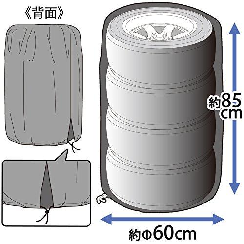 アイリスオーヤマ タイヤ カバー TE-600E シルバー