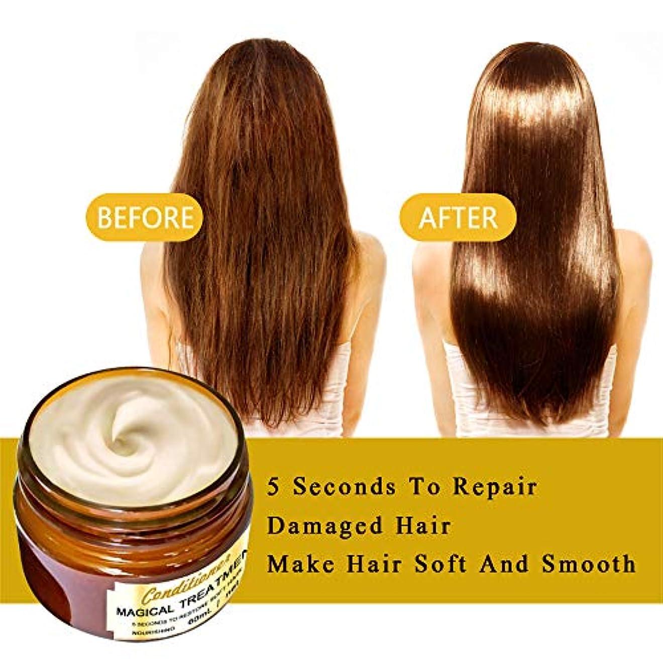 feifeinn ヘアデトックスヘアマスク高度な分子毛根治療により、髪の弾力性を回復60ML