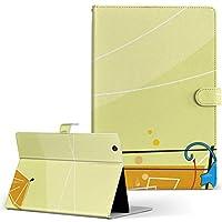 igcase Qua tab 01 au kyocera 京セラ キュア タブ タブレット 手帳型 タブレットケース タブレットカバー カバー レザー ケース 手帳タイプ フリップ ダイアリー 二つ折り 直接貼り付けタイプ 001788 その他 イラスト 傘 カラフル