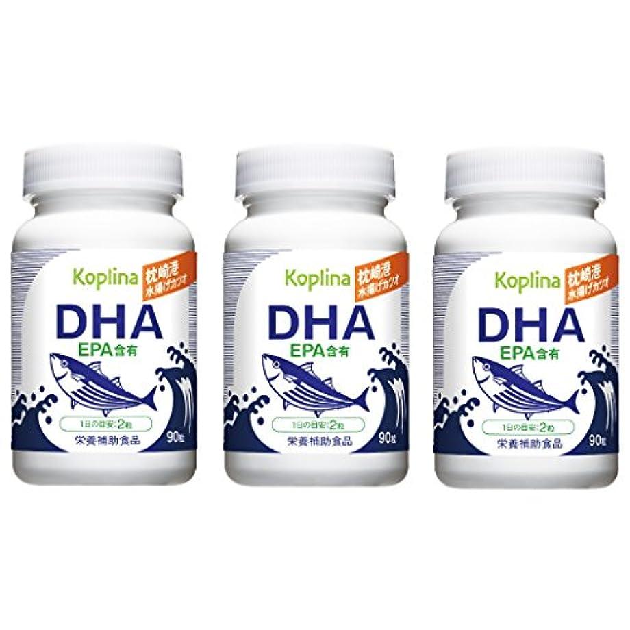 メアリアンジョーンズクック扱いやすい枕崎港水揚げカツオDHA(EPA含有)90粒 3個セット