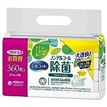 シルコット ウェットティッシュ 除菌 ノンアルコールタイプ 詰替 360枚 (45枚×8)