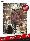 サムライ 7 第5巻 GONZO THE BEST シリーズ[GDDZ-1105][DVD] 製品画像