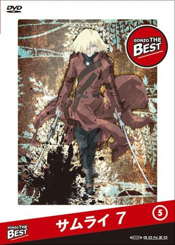 サムライ 7 GONZO THE BESTシリーズ 第5巻 [DVD]の詳細を見る