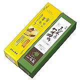 長崎心泉堂 長崎カステラ 抹茶味&幸せの黄色いカステラ 10切カットタイプ (310g 各1本セット)