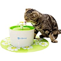 isYoung ペット自動給水器 猫用自動給水器 犬 水飲み器 シンプルでキュートな循環式給水器 BPAフリー 大容量 フラワーファウンテン 活性炭フィルター 食事マット付き(1.6L)