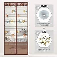 昆虫の保護 メッシュのドア, ヘビーデューティ バグ カーテン, 磁気 飛ぶ 網戸, バグを維持します。 新鮮な空気することができます。-J 95x210cm