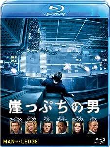 崖っぷちの男 ブルーレイ [Blu-ray]