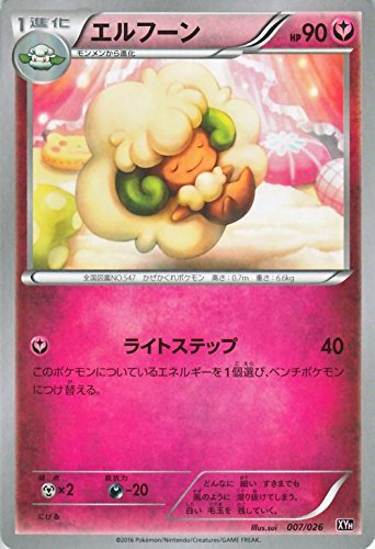 ポケモンカードゲームXY エルフーン / メガバトルデッキ60 MタブンネEX(PMXYH)/シングルカード