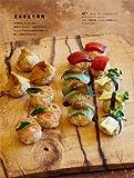 中島デコのマクロビオティック 玄米・根菜・豆料理 画像
