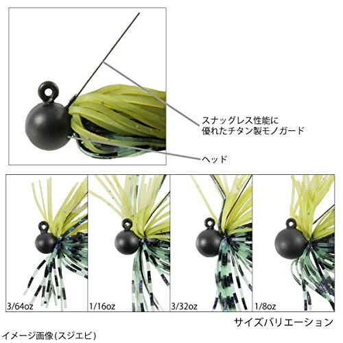 TAKAMIYA(タカミヤ) ルアー FALKEN R WAG TAIL CM-595 #05(ブルーギル) 3/32oz