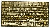 フジミ模型 1/3000 ディテールアップパーツシリーズ No.6 軍艦島(端島) 純正エッチングパーツ プラモデル用パーツ