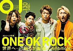 クイック・ジャパン130