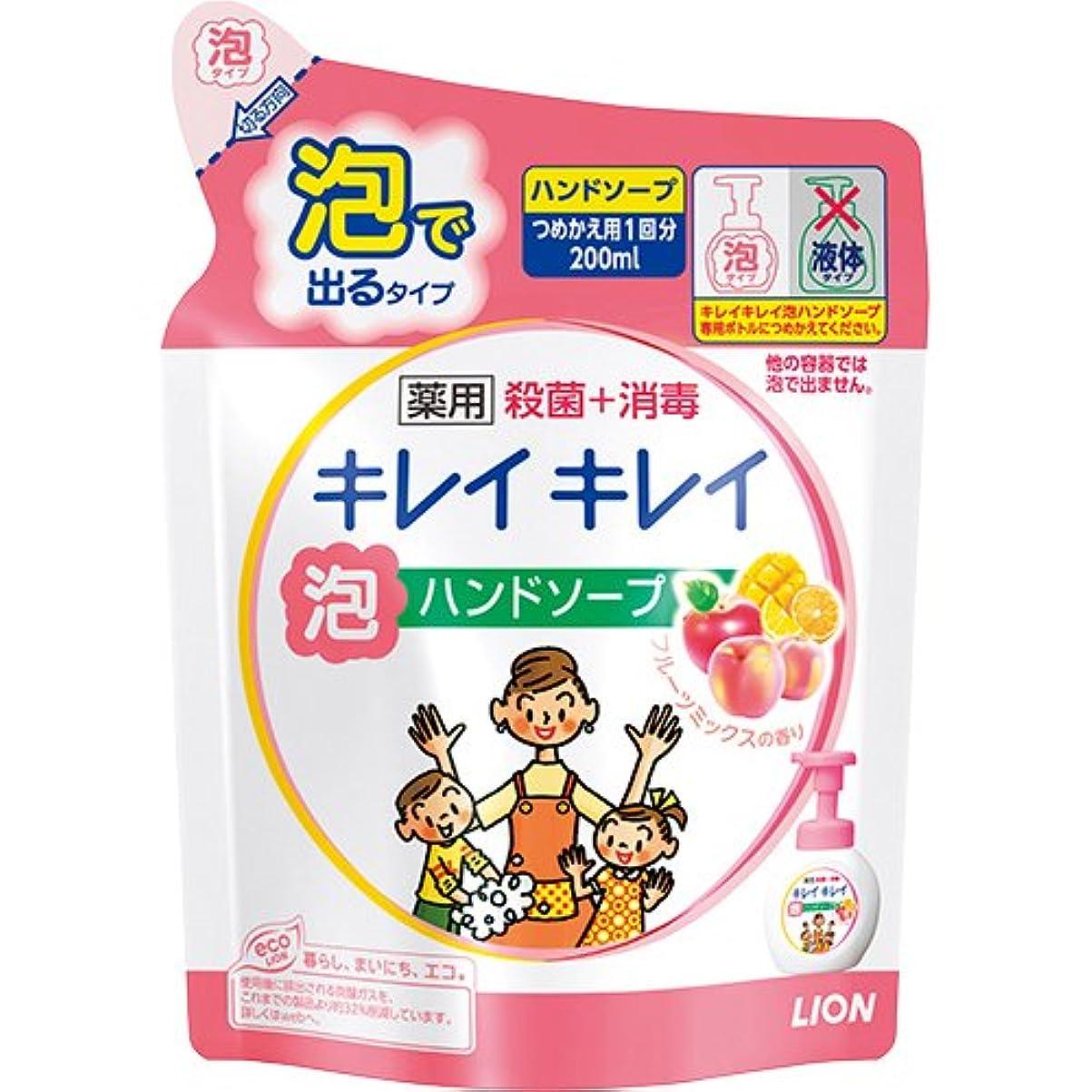 リフト含める誘発するキレイキレイ 薬用泡ハンドソープ ミックスフルーツの香り 詰替 200ml
