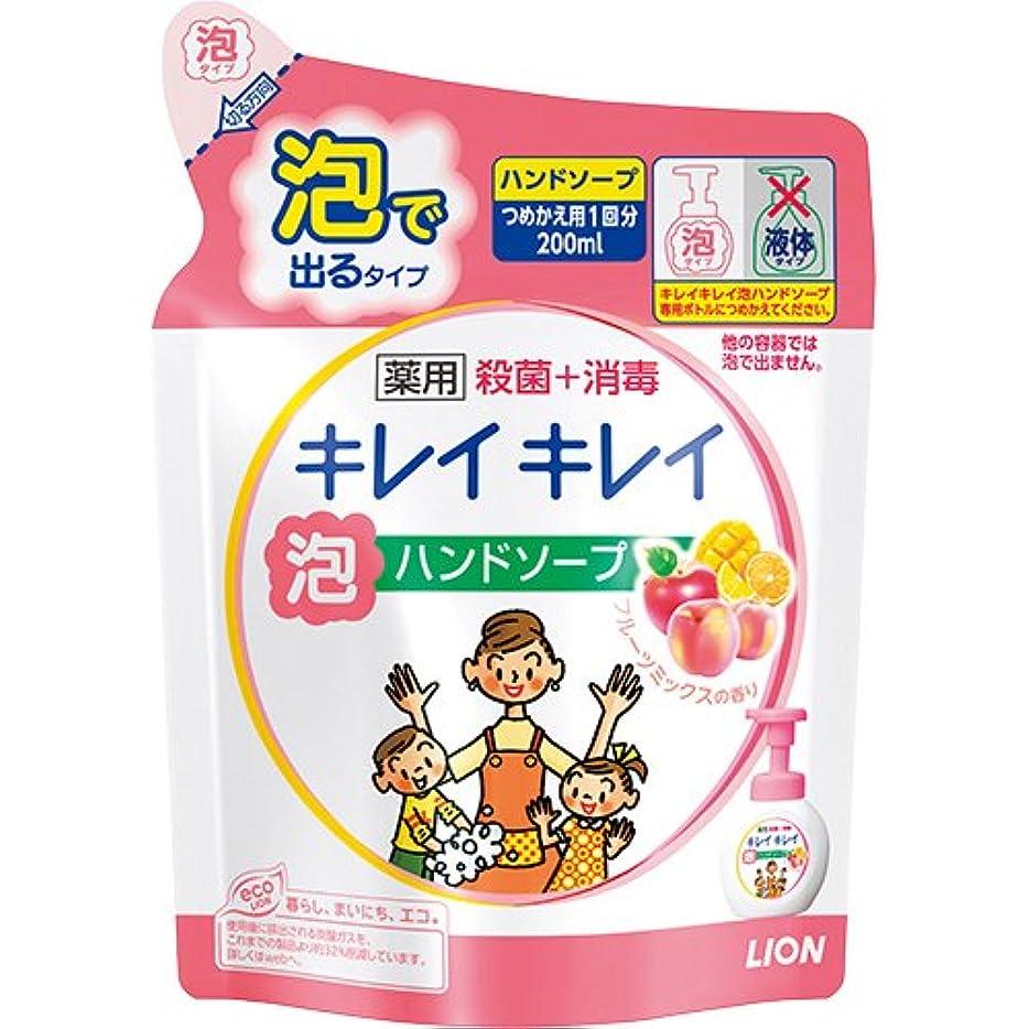 全員カーテン教育するキレイキレイ 薬用泡ハンドソープ ミックスフルーツの香り 詰替 200ml