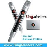 SingMasters Magic Sing Russian Karaoke Player,1402+ Russian Songs & 13000+ English Songs,Dual Wireless Microphones,Youtube Compatible,HDMI,Song Recording,Karaoke Machine