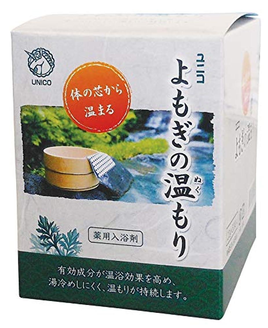 ユニコ 薬用入浴剤 よもぎの温もり 20g×30袋入