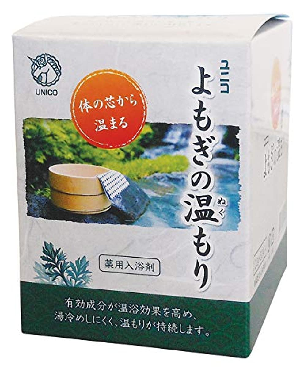 非難環境保護主義者薬用ユニコ 薬用入浴剤 よもぎの温もり 20g×30袋入