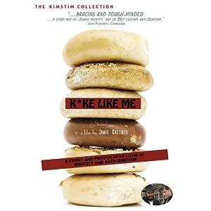 Kike Like Me [DVD] [Import]