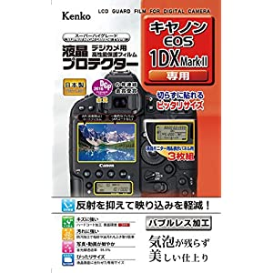 Kenko 液晶保護フィルム 液晶プロテクター...の関連商品3