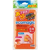 小久保(Kokubo) エコマジック 食器洗い(オレンジ)【まとめ買い12個セット】 3296