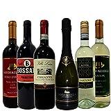 イタリアワイン飲み比べ6本セット 赤3本 白2本 泡1本 750ml×6本