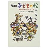 アンバランスSa・Ga / 霧島 珠樹 のシリーズ情報を見る